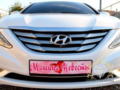 Номера на свадебное авто
