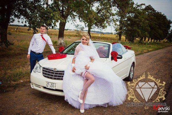 Отзыв Натальи Романовой о Luxury Wedding