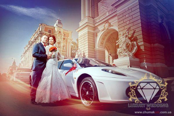 Отзыв Alexusha о Luxury Wedding